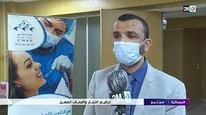 اخبار المغرب اليوم بالفيديو: انطلاق عملية تسجيل المستفيدين من نظام الحماية  الاجتماعية