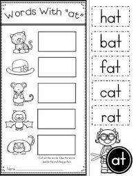 They all have the short vowel a sound. Free Word Family At Practice Printables And Activities Kindergarten Word Families Word Family Worksheets Phonics Kindergarten