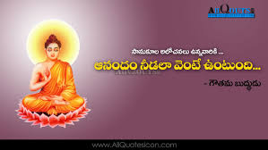 Pin By Rawicumar Manikhela On Gm Life Quotes Buddha Motivational