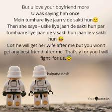 But U Love Your Boyfriend Quotes Writings By Kalpana Dash