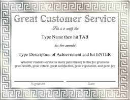 customer service award template award certificate templates