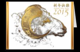 Small Picture 10 Awesome Chinese New Year 2015 Gifts For Your Chinese Friends