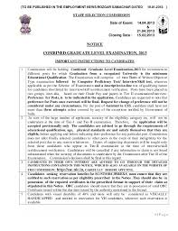 Divorce Notice Format Gorgeous Ssc Notice Pdf