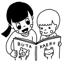 絵本を読む親子のイラスト 白黒ヤギさん フリー素材イラスト