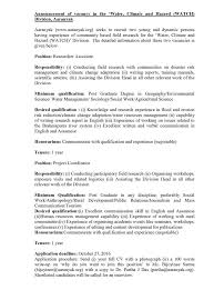 opportunities vacancy w copy 0001