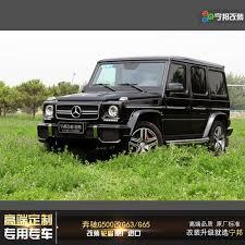 China Eten G500, China Eten G500 ...
