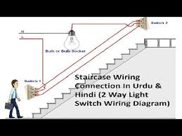 2 way light switch wiring staircase wiring connections in urdu 2 way light switch wiring staircase wiring connections in urdu hindi