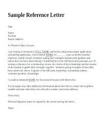Personal Reference Resume Sample For Example Samples Of