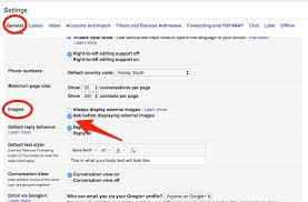 Confirm Of Receipt G Suite Chromebook Blog Gmail Tip How To Avoid Ip