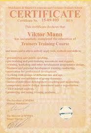 Школа бизнес тренеров Молоканова и Сикирина тренинг тренеров Международный сертификат тренера