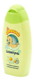 <b>Детские шампуни Мое солнышко</b>