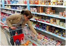 Мерчендайзинг в сфере маркетинга Агентство мерчендайзинга Выбор товаров потребителями нужно регулярно контролировать Ближе к покупателям необходимо размещать продукцию у которой срок годности подходит к