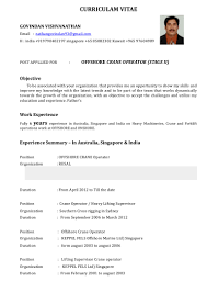 Best Solutions of Crane Operator Resume Sample With Additional Free