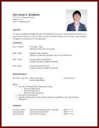 No Experience Resume Sample Resume Template No Experience No