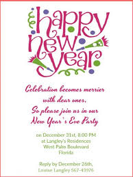 New Year Party Invitation Quotes