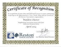 Certificate Recognition Certificate Of Recognition Walden Cluster Reston Virginia