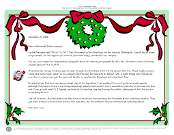 2008 Christmas Letter The World Famous Tclcyc The World