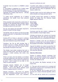consumer orientated law the intricacies of the domestic pages 1 3 text version fliphtml5