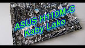 Обзор <b>ASUS H110M</b>-<b>C</b>. <b>Материнская плата</b> для Kaby Lake ...