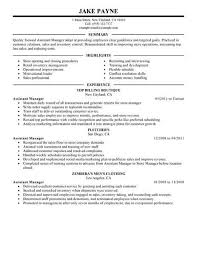 Retail Assistant Manager Resume