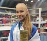 גביע העולם בקיקבוקס: 7 מדליות זהב לנבחרת ישראל