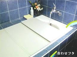 bathtub cover home depot bathtub cover attachment bathtub liners cost home depot bathtub overflow drain home