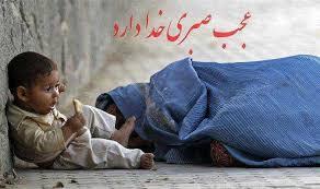 نتیجه تصویری برای اعتیاد کودکان