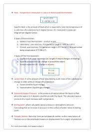 Physics capsule for ssc cgl by studyIQ coaching center
