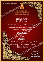 create a wedding invitation online wedding cards design a wedding e card couple personal cards