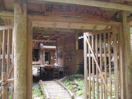 檜原 村 蕎麦 屋 みちこ