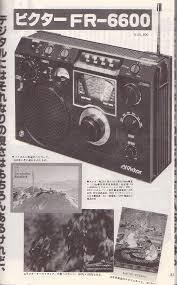 「6600」の画像検索結果