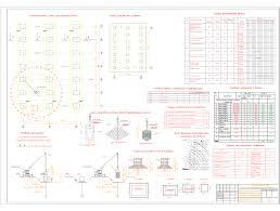 Технологическая карта на устройство железобетонных столбчатых  Технологическая карта на устройство железобетонных столбчатых фундаментов