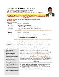 First Class Honours Inspiration QA QC Insp Eng R S Senthil