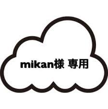アイロンビーズの中古新品通販メルカリno1フリマアプリ