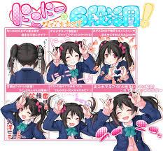 Ähnliche suchanfragen wie anime neko neko nee. What Does Nico Nico Nii Mean Question About Japanese Hinative