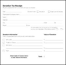 Sponsorship Card Template Donation Card Template Receipt Tax