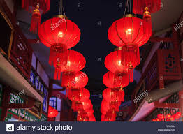 Traditional Chinese Red Night Outdoor Vintage Hanging