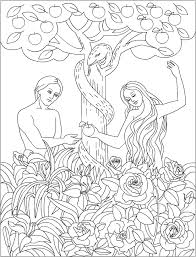Small Picture Adam and Eve in the Garden of Eden Bible coloring page LDS or