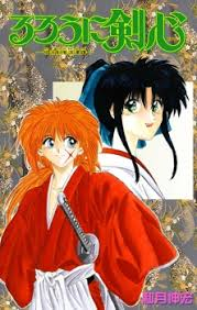 Rurouni kenshin was the long running best selling series by nobuhiro watsuki about a wondering. Rurouni Kenshin Meiji Kenkaku Romantan Manga Myanimelist Net