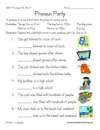 Pronouns Worksheet | Have Fun Teaching