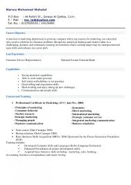 My First Resume Template Unique Get Writing My First Resume Resume Template Sample Www