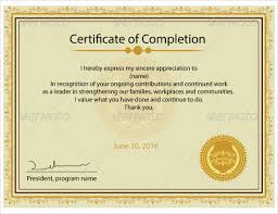 Printable Certificate Template 13 Download Free Documents In Pdf