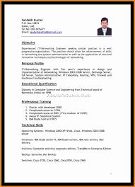 Puter Science Engineer Resume Pdf Data Analyst Layout Resume Example