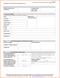 work application form png s report template work application form 24868254 png