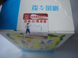 the genuine xiushentang an weight loss pills before i started to write down my review on xiushentang