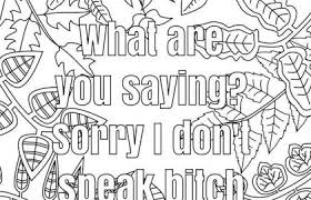 Swear Word Coloring Pages Printable Free Inspirational New Swear