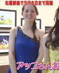 春香クリスティーンの最新おっぱい画像(16)