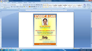 Make An Id Card How To Make Id Card Design In Ms Word 2018 Advance Id Card Design