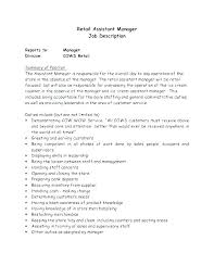Retail Resume Objective Examples Objective For Resume In Retail Skinalluremedspa Com