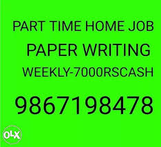 home based writing jobs mumbai jobs chembur mark as favorite show only image